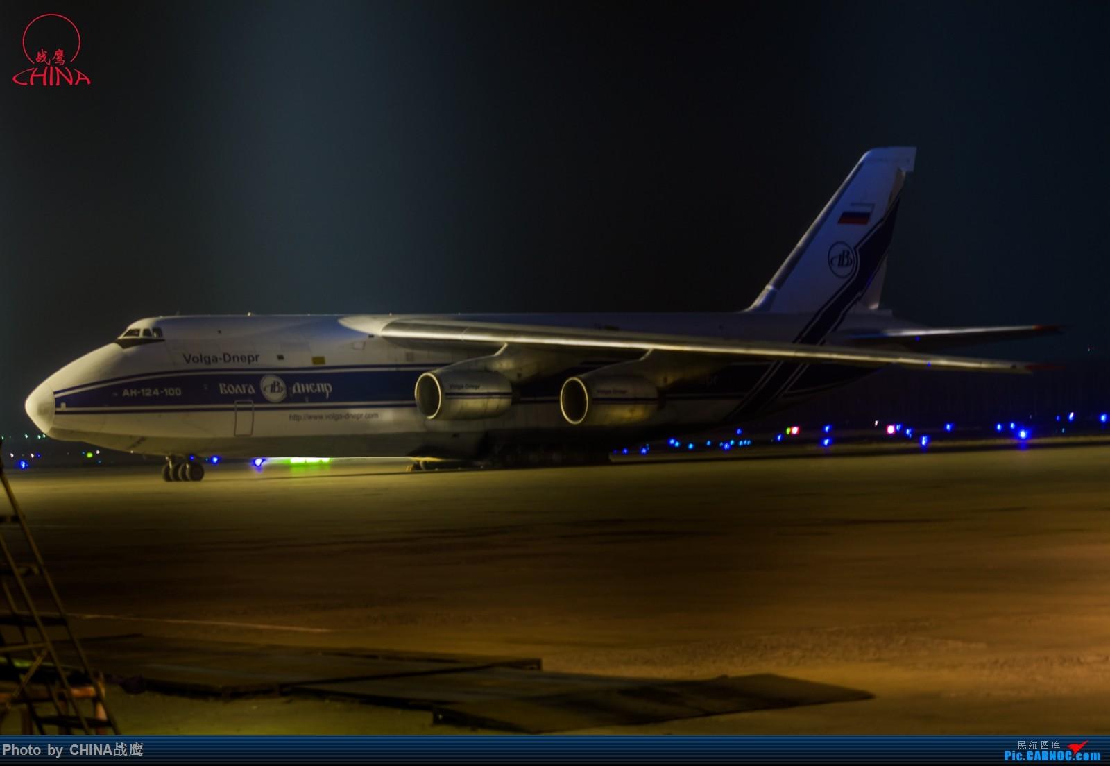 Re:[原创]【SHE】第三季度桃仙拍飞机集锦 ANTONOV AN-124  中国沈阳桃仙国际机场