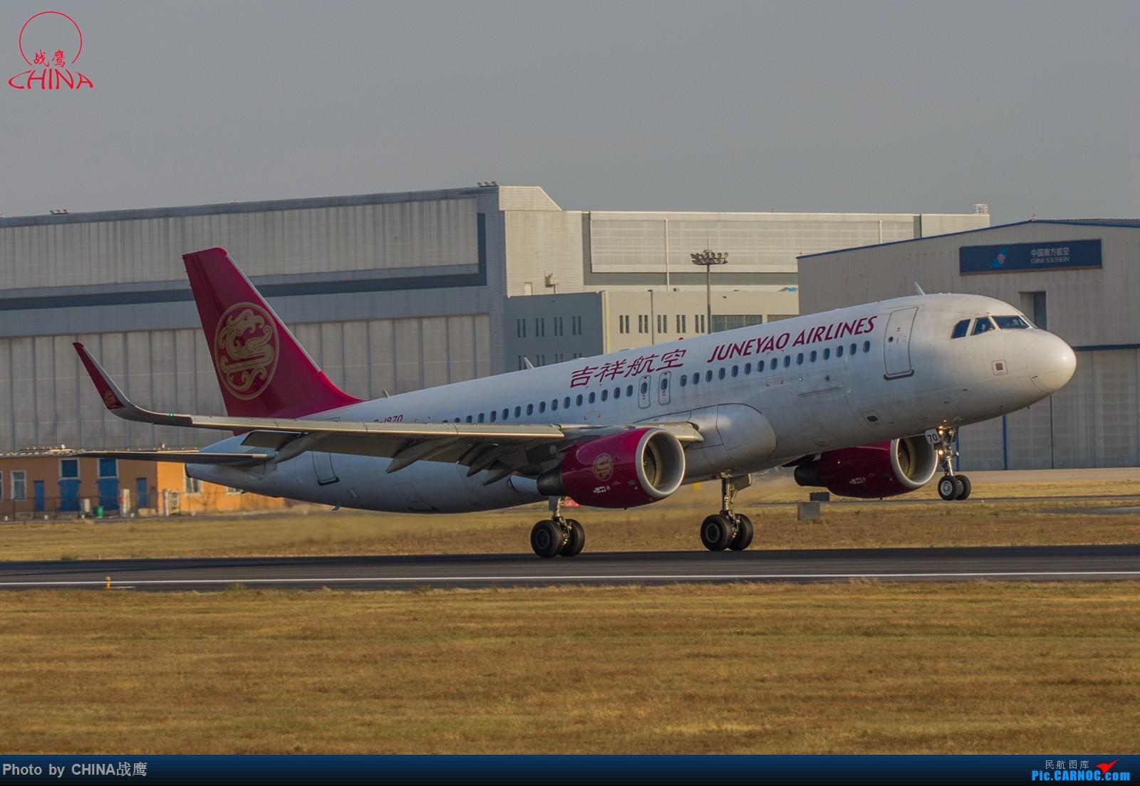 Re:[原创]【SHE】第三季度桃仙拍飞机集锦 AIRBUS A320-200 B-1870 中国沈阳桃仙国际机场