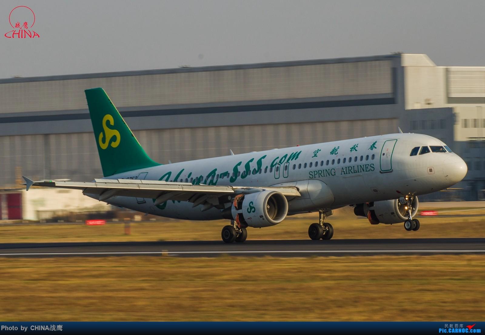 Re:[原创]【SHE】第三季度桃仙拍飞机集锦 AIRBUS A320-200 B-6752 中国沈阳桃仙国际机场