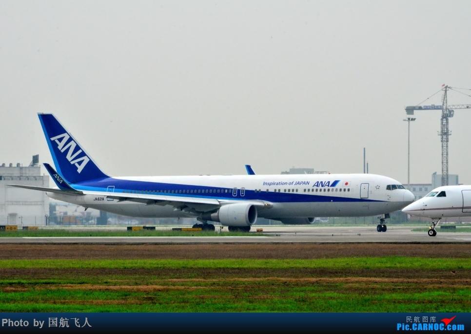 [原创][成都空港缘分CDFeeyo]CTU杂片一组 BOEING 767-300ER JA621A 中国成都双流国际机场