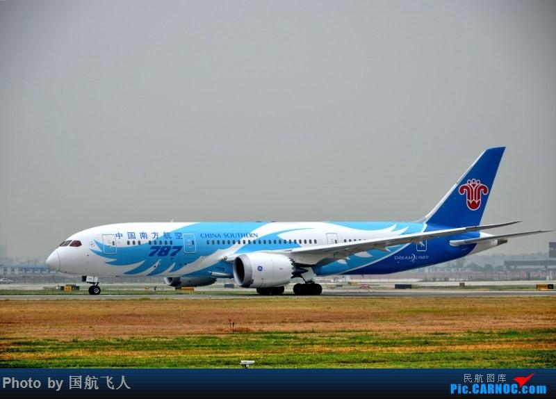 Re:[原创][成都空港缘分CDFeeyo]CTU杂片一组 BOEING 787-8 B-2733 中国成都双流国际机场
