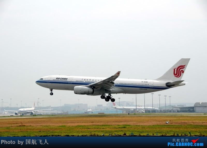 Re:[原创][成都空港缘分CDFeeyo]CTU杂片一组 AIRBUS A330-200 B-6081 中国成都双流国际机场
