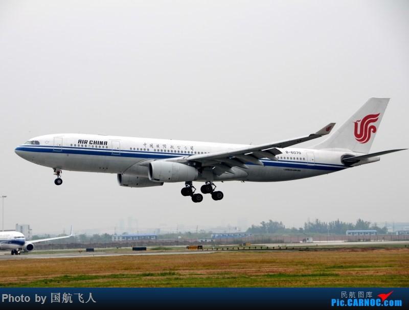 Re:[原创][成都空港缘分CDFeeyo]CTU杂片一组 AIRBUS A330-200 B-6070 中国成都双流国际机场