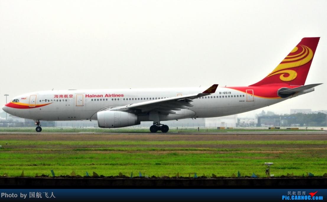 Re:[原创][成都空港缘分CDFeeyo]CTU杂片一组 AIRBUS A330-200 B-6519 中国成都双流国际机场