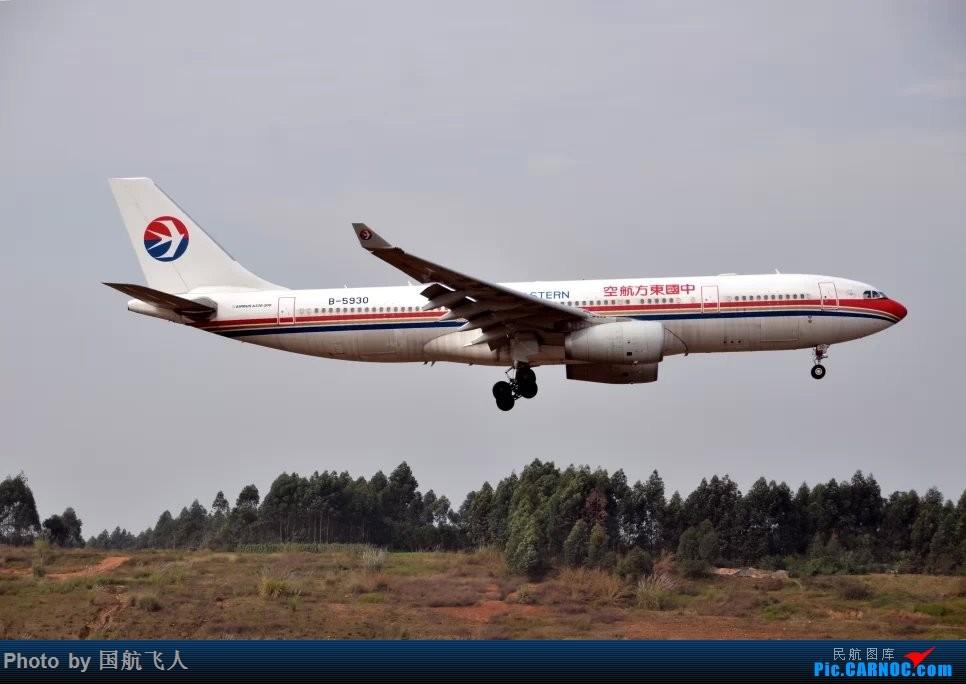 Re:[原创][成都空港缘分CDFeeyo]CTU杂片一组 AIRBUS A330-200 B-5930 中国成都双流国际机场