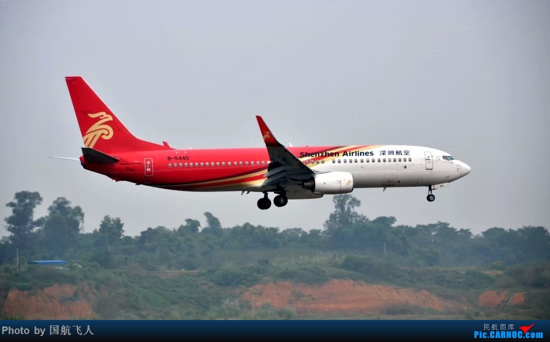 Re:[原创][成都空港缘分CDFeeyo]CTU杂片一组 BOEING 737-800 B-5440 中国成都双流国际机场