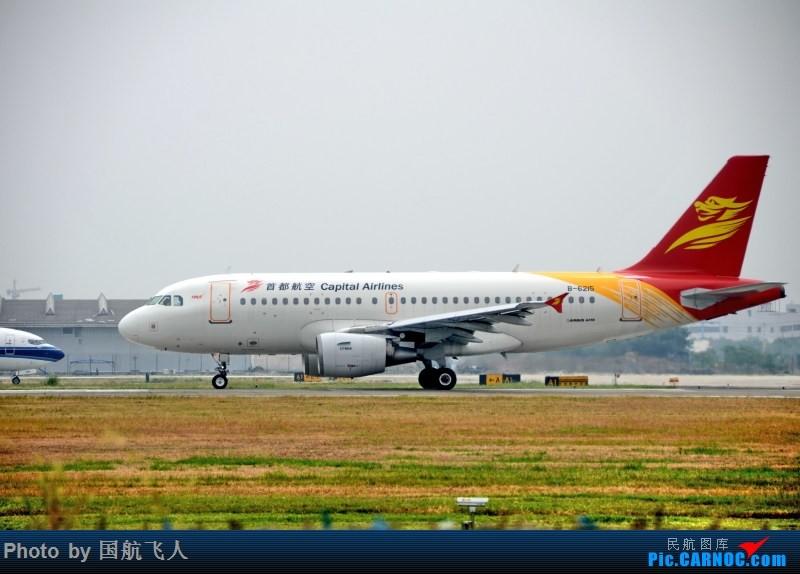 Re:[原创][成都空港缘分CDFeeyo]CTU杂片一组 AIRBUS A319-100 B-6215 中国成都双流国际机场