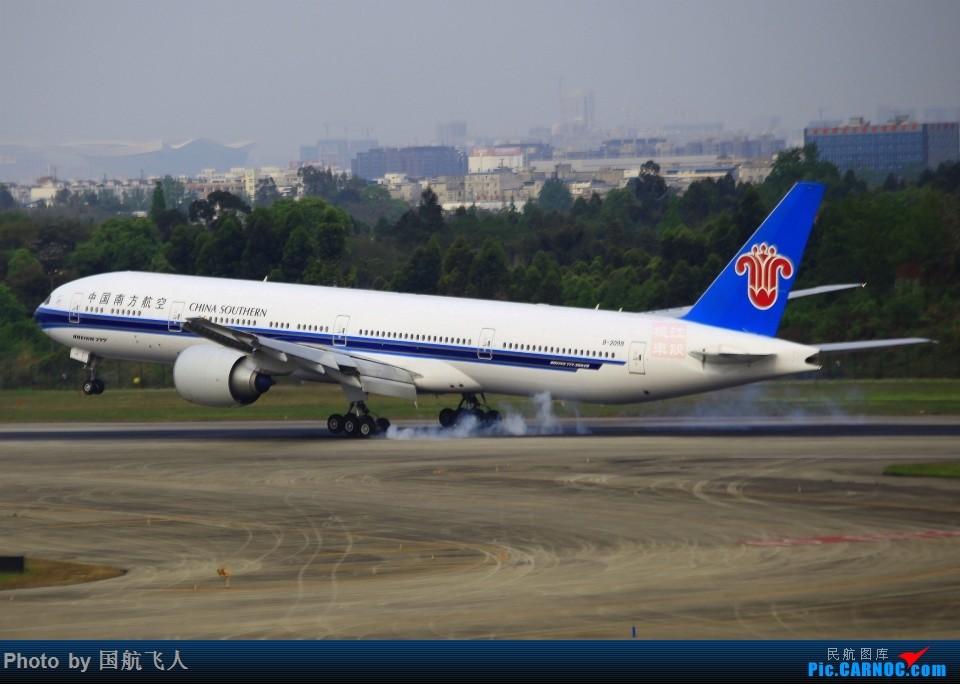 Re:[原创][成都空港缘分CDFeeyo]CTU杂片一组 BOEING 777-300ER B-2099 中国成都双流国际机场