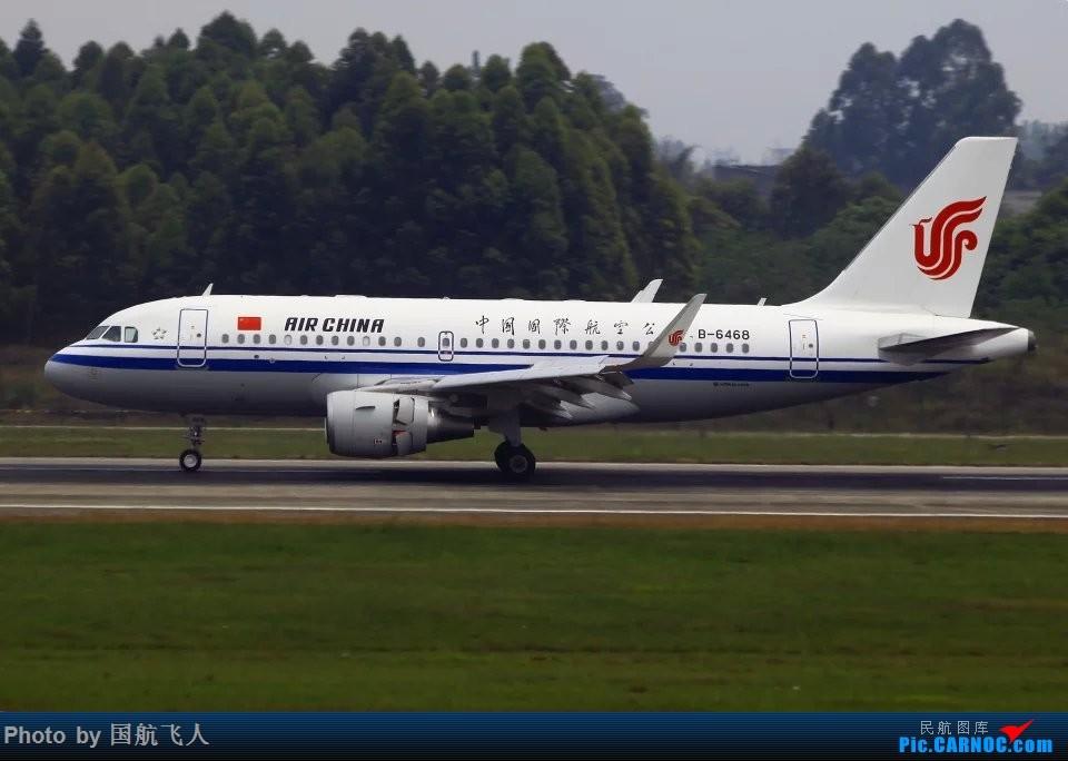 Re:[原创][成都空港缘分CDFeeyo]CTU杂片一组 AIRBUS A319-115 B-6468 中国成都双流国际机场