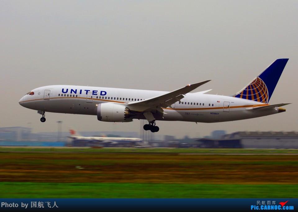 Re:[原创][成都空港缘分CDFeeyo]CTU杂片一组 BOEING 787-8 N29907 中国成都双流国际机场