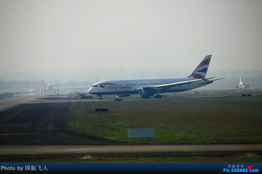 Re:[原创][成都空港缘分CDFeeyo]CTU杂片一组 BOEING 787-8 G-ZBJC 中国成都双流国际机场