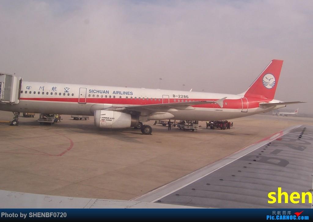 Re:北京--昆明--丽江的往返 A320 B-2286 KMG
