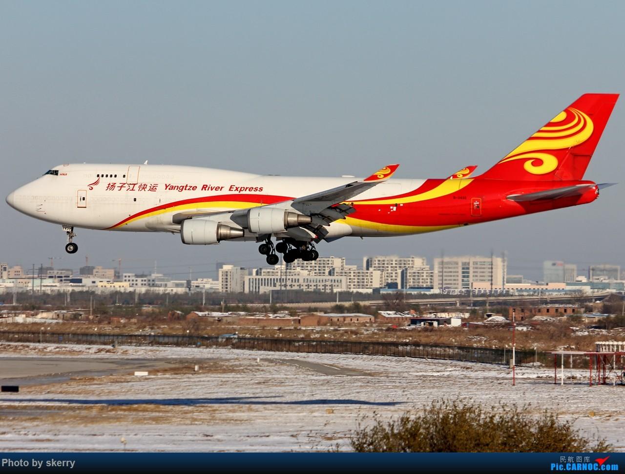 [原创]【TSN飞友会】TSN雪后唯一一天好天气! BOEING 747-400 B-2432 中国天津滨海国际机场