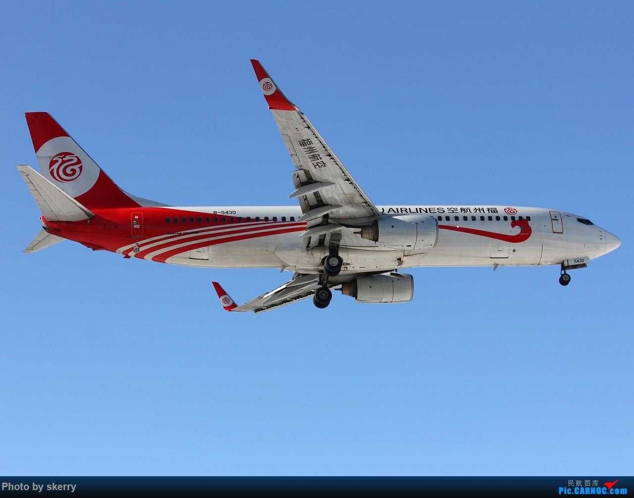 Re:[原创]【TSN飞友会】TSN雪后唯一一天好天气! BOEING 737-800 B-5430 中国天津滨海国际机场