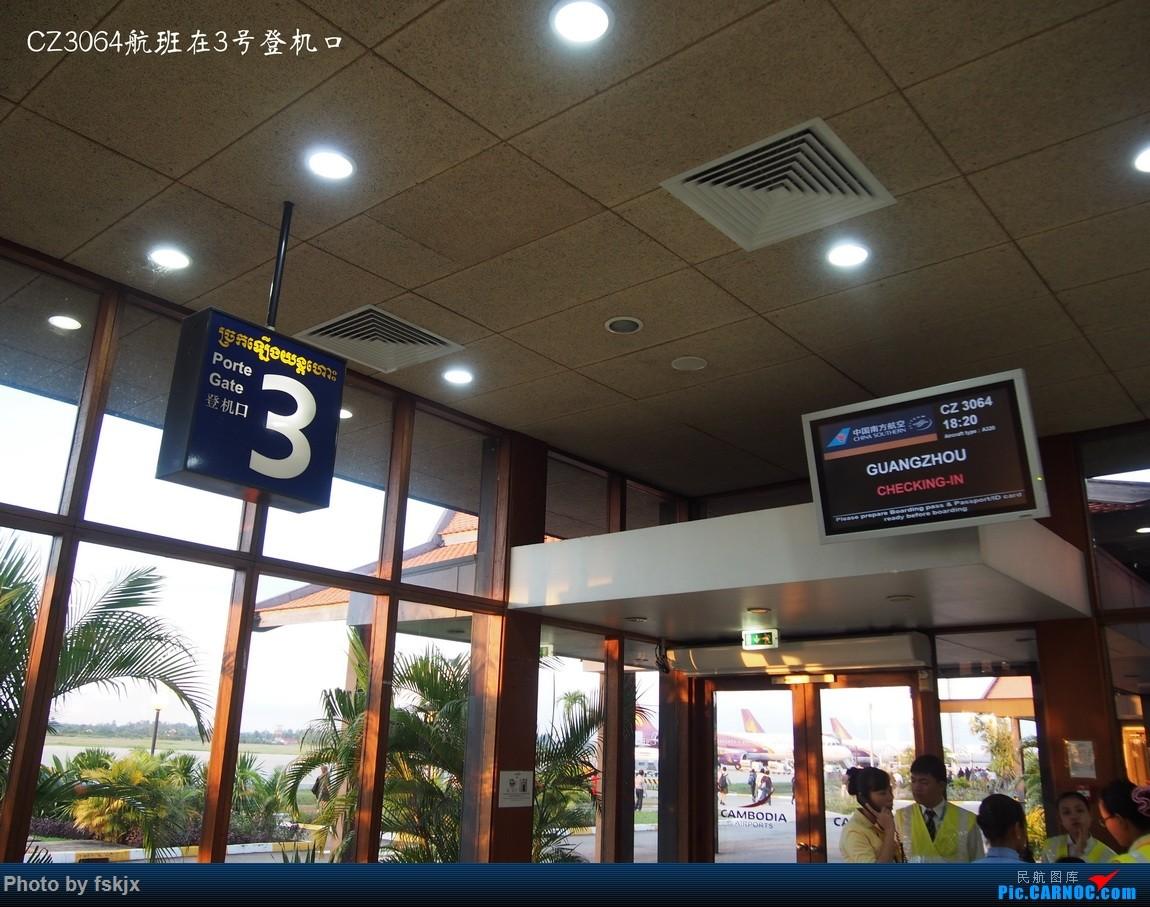 【fskjx的飞行游记☆19】高棉的微笑,失落的文明——暹粒吴哥窟四天游    柬埔寨暹粒吴哥机场