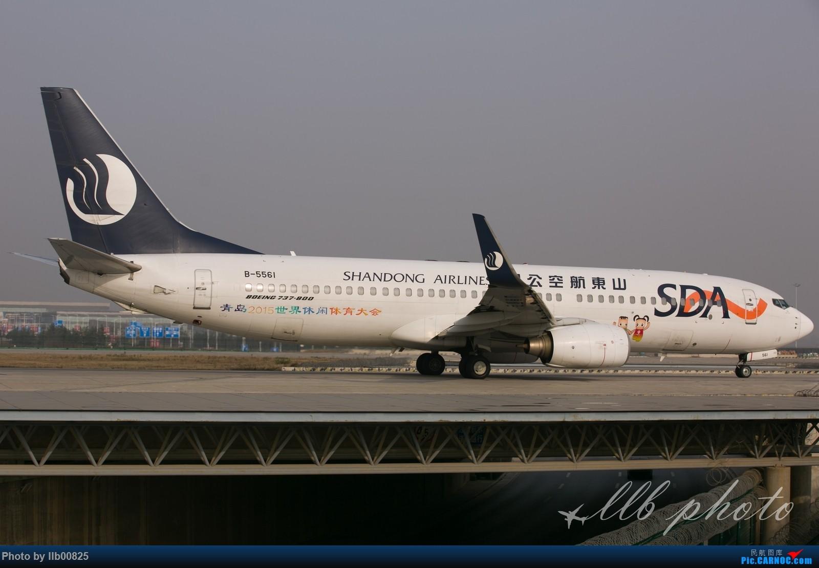 [原创]XIY—延误有延误的好处嘛~~晚上的东西全到白天了~ BOEING 737-800 B-5561 中国西安咸阳国际机场
