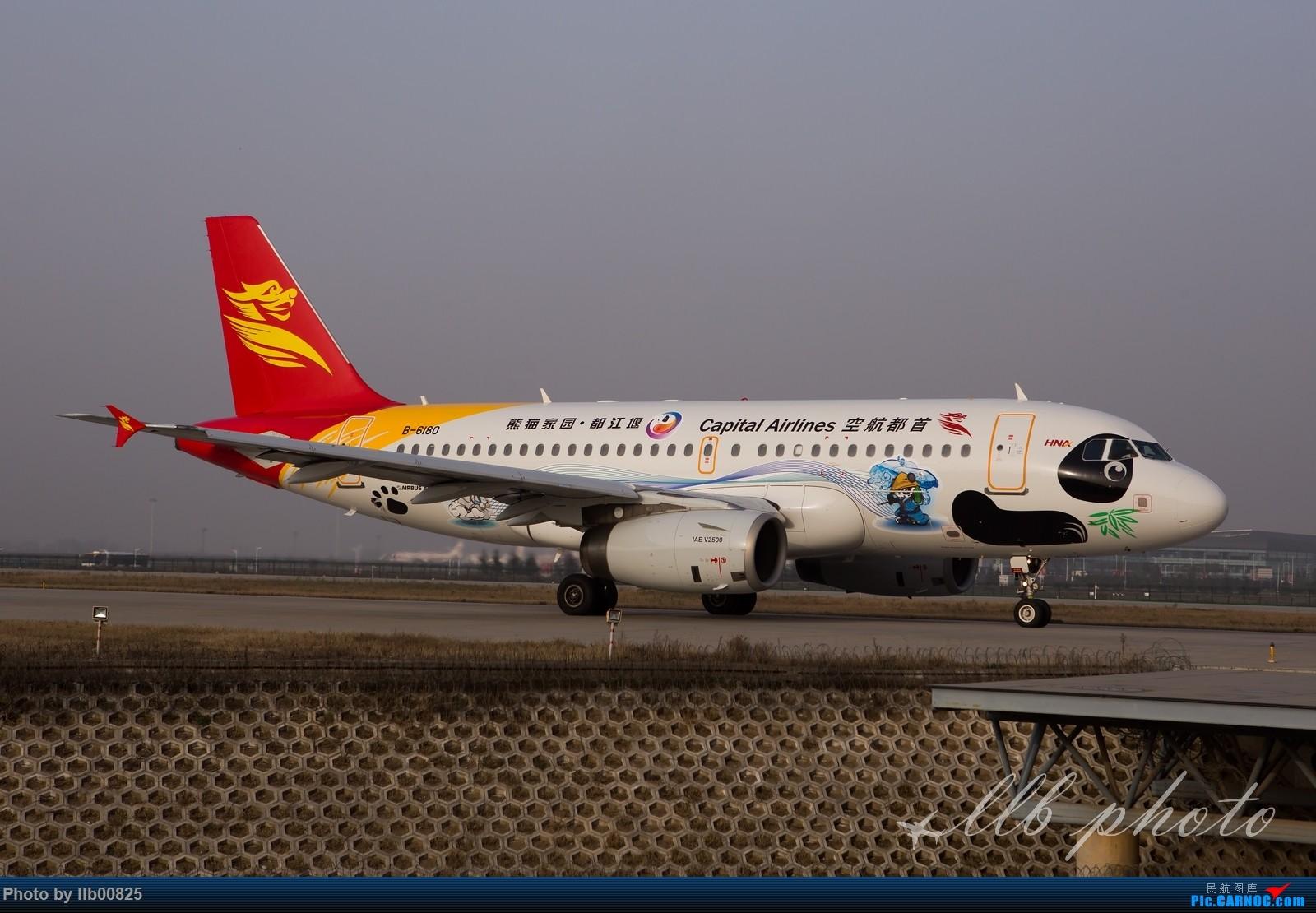 Re:[原创]XIY—延误有延误的好处嘛~~晚上的东西全到白天了~ AIRBUS A319-100 B-6180 中国西安咸阳国际机场