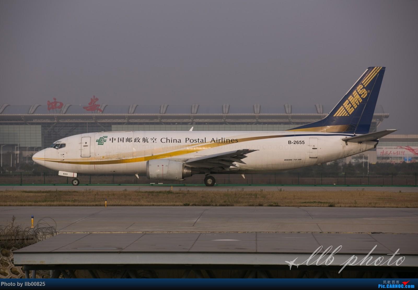 Re:[原创]XIY—延误有延误的好处嘛~~晚上的东西全到白天了~ BOEING 737-300 B-2655 中国西安咸阳国际机场