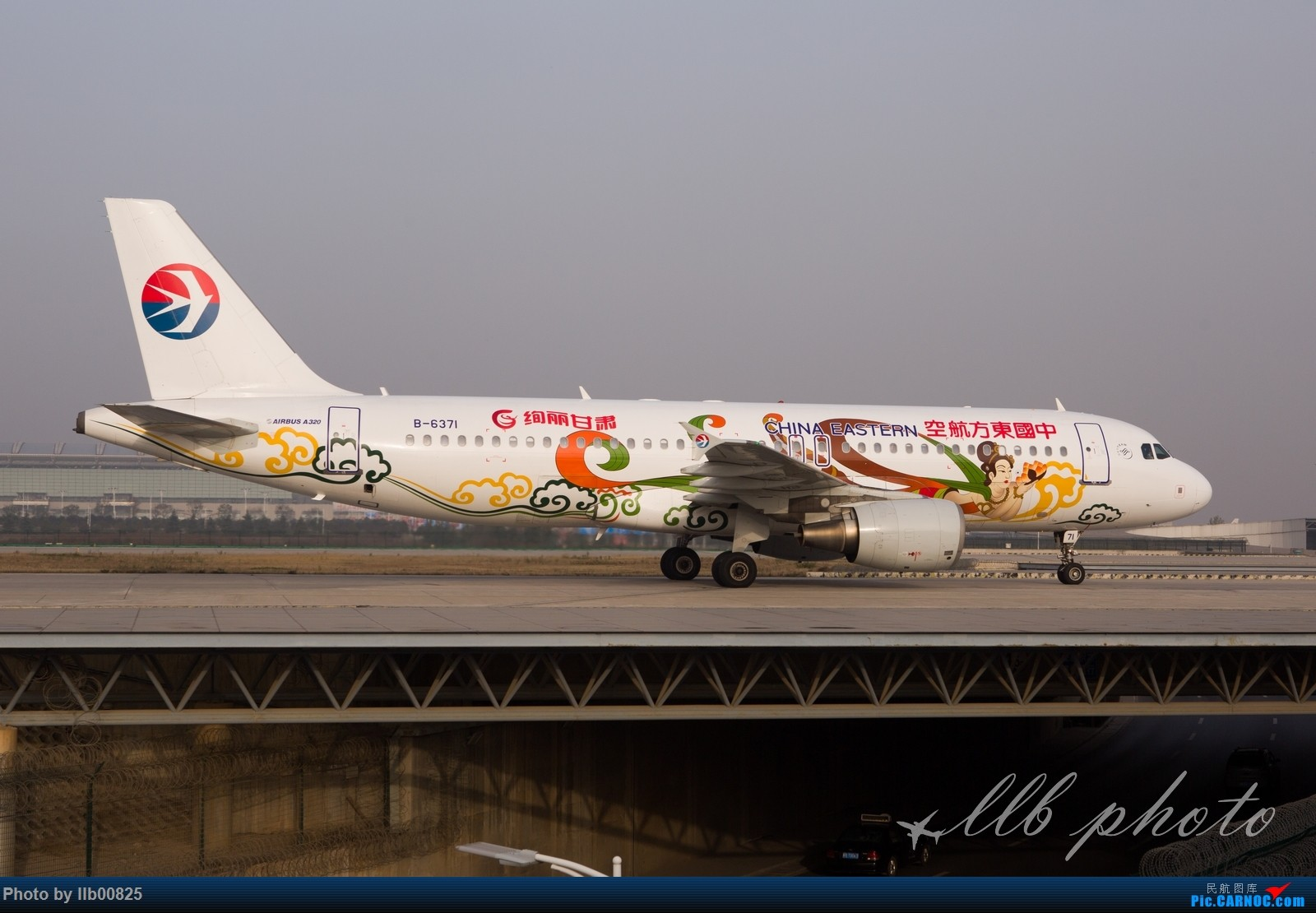 Re:[原创]XIY—延误有延误的好处嘛~~晚上的东西全到白天了~ AIRBUS A320-200 B-6371 中国西安咸阳国际机场