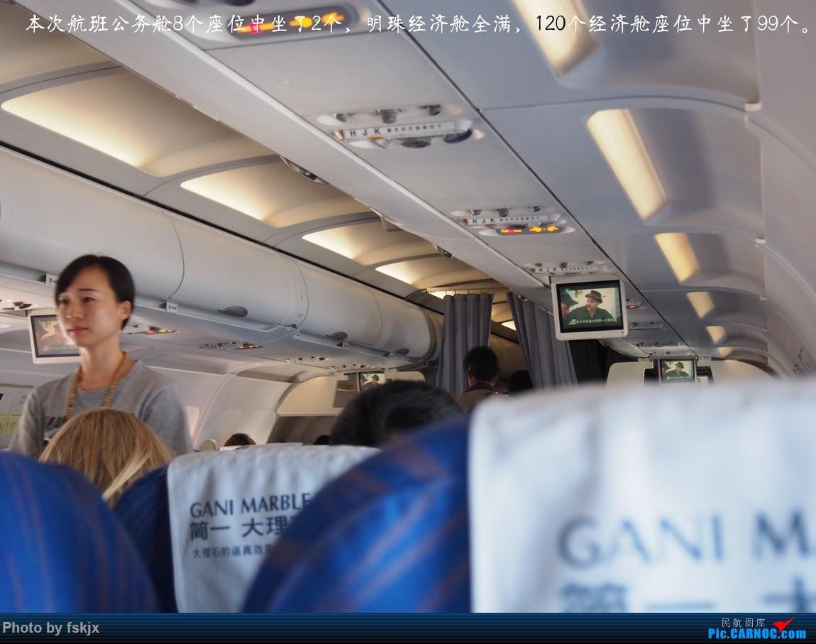 【fskjx的飞行游记☆19】高棉的微笑,失落的文明——暹粒吴哥窟四天游 AIRBUS A320-200 B-2406