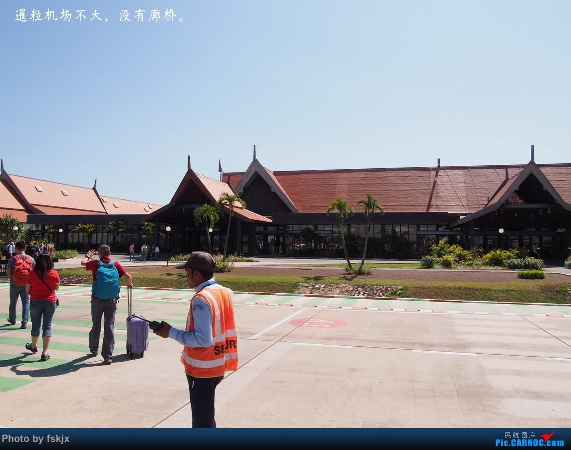 【fskjx的飞行游记☆19】高棉的微笑,失落的文明——暹粒吴哥窟四天游 AIRBUS A320 HS-ABG 柬埔寨暹粒吴哥机场 柬埔寨暹粒吴哥机场