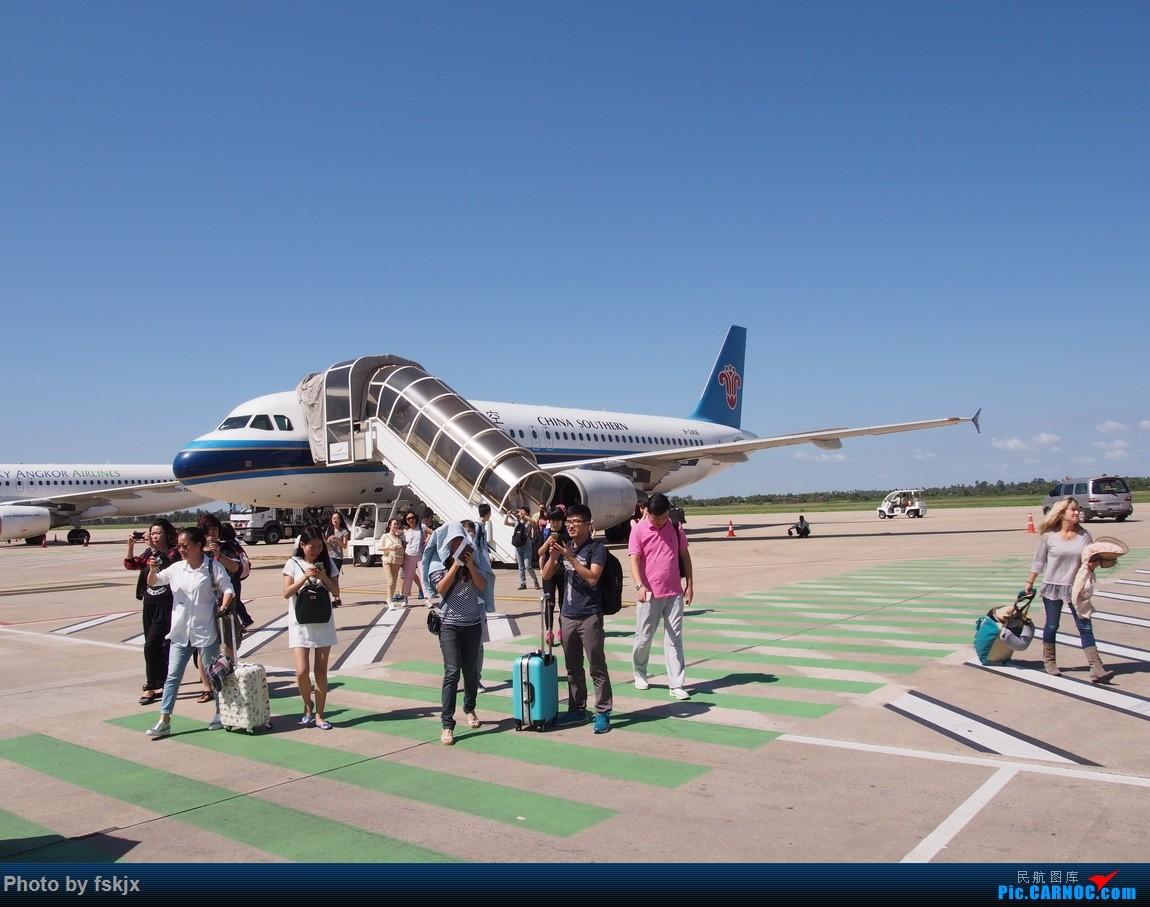【fskjx的飞行游记☆19】高棉的微笑,失落的文明——暹粒吴哥窟四天游 AIRBUS A320-200 B-2406 柬埔寨暹粒吴哥机场
