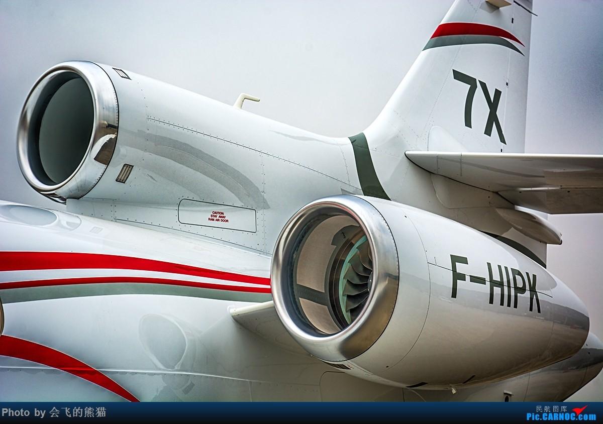 地沟爷的知识是全面的 DASSAULT FALCON 7X F-HIPK 中国成都双流国际机场