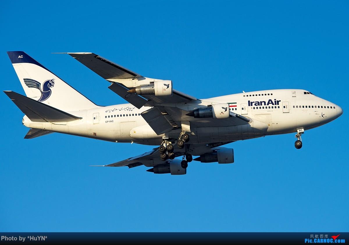 [原创]747SP BOEING 747-SP EP-IAC 中国北京首都国际机场
