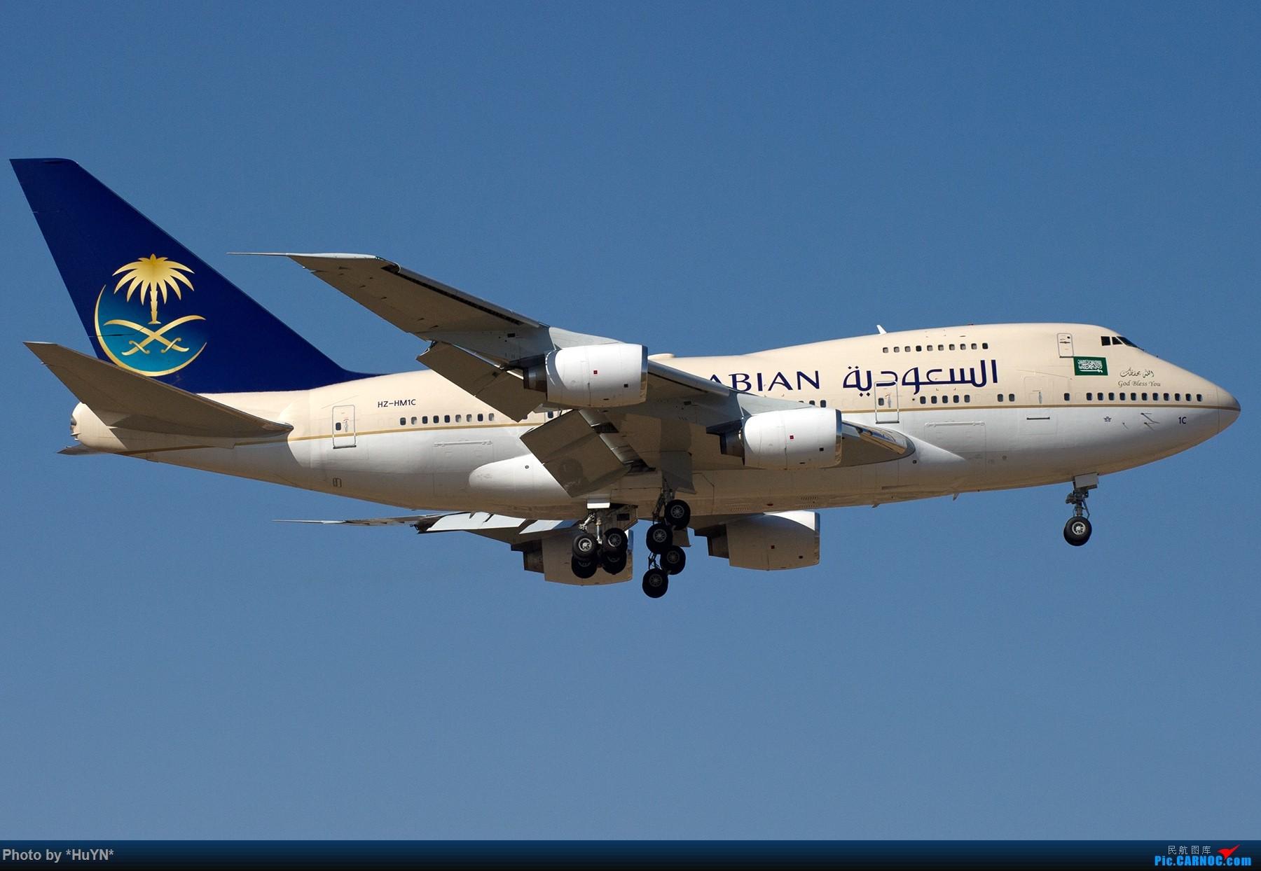 Re:[原创]747SP BOEING 747-SP HZ-HM1C 中国北京首都国际机场