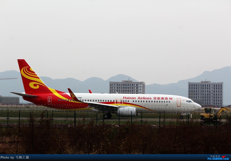 Re:[原创]CKG拍机(首都航空熊猫机) BOEING 737-800 B-1799 重庆江北国际机场