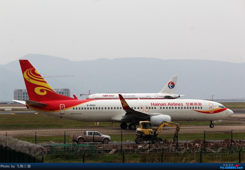 Re:[原创]CKG拍机(首都航空熊猫机) BOEING 737-800 B-5522 重庆江北国际机场