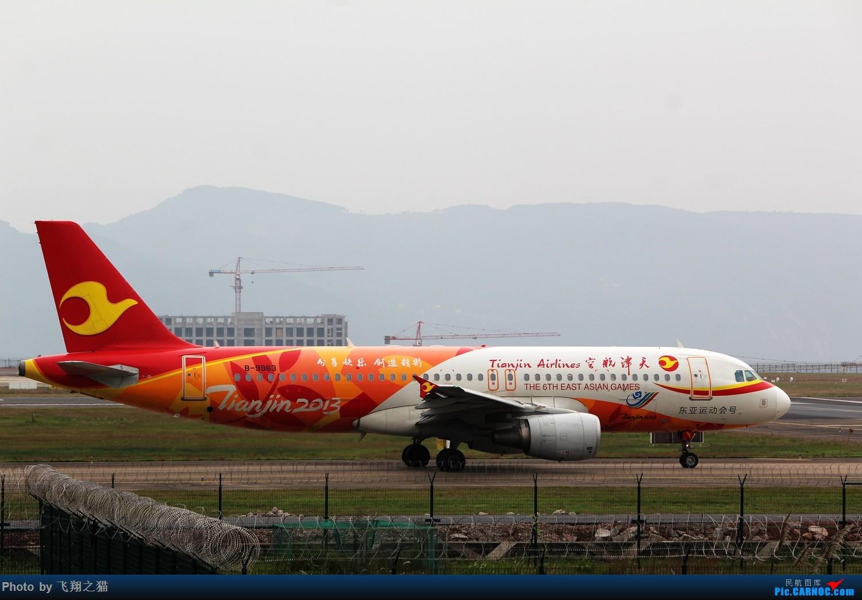 Re:[原创]CKG拍机(首都航空熊猫机) AIRBUS A320-200 B-9963 重庆江北国际机场
