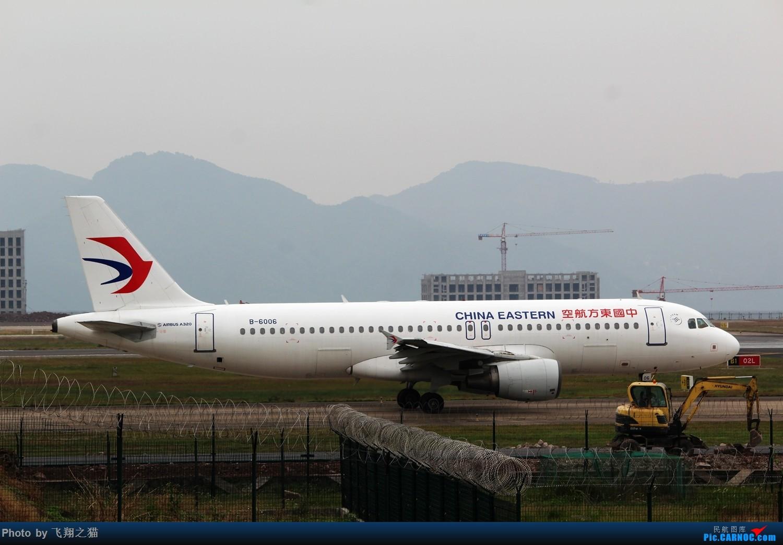 Re:[原创]CKG拍机(首都航空熊猫机) AIRBUS A320-200 B-6006 重庆江北国际机场