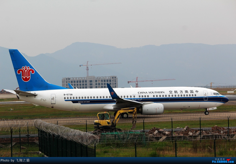 Re:[原创]CKG拍机(首都航空熊猫机) BOEING 737-800 B-5738 重庆江北国际机场