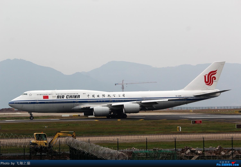 Re:[原创]CKG拍机(首都航空熊猫机) BOEING 747-8I B-2485 重庆江北国际机场