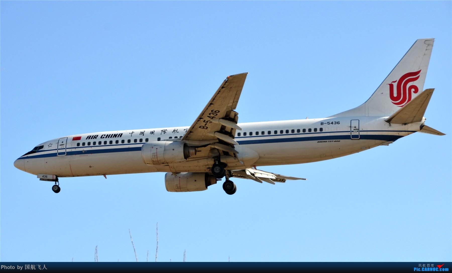 [原创]PEK拍机 1800*1200大图 BOEING 737-800 B-5436 中国北京首都国际机场