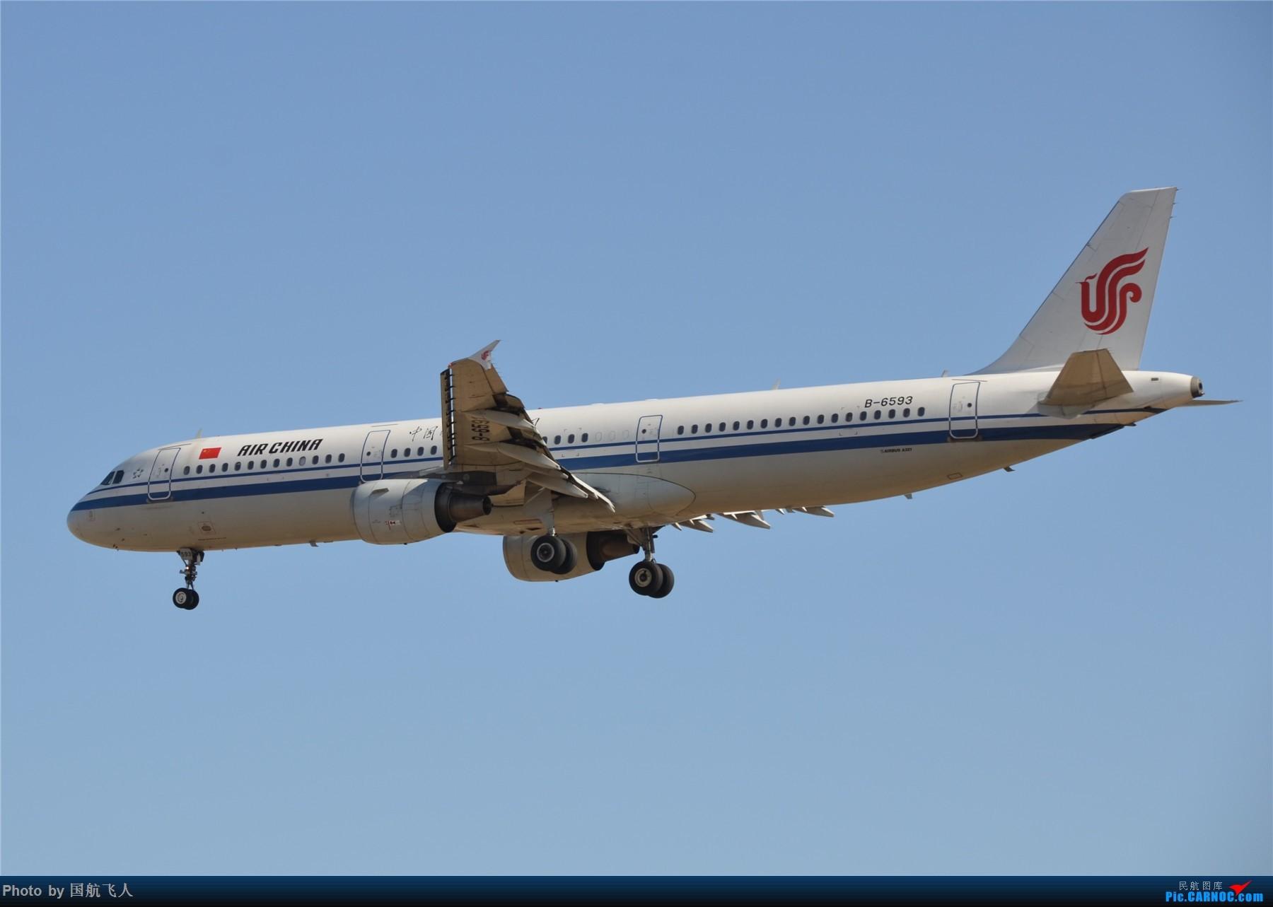 Re:[原创]PEK拍机 1800*1200大图 AIRBUS A321-200 B-6593 中国北京首都国际机场