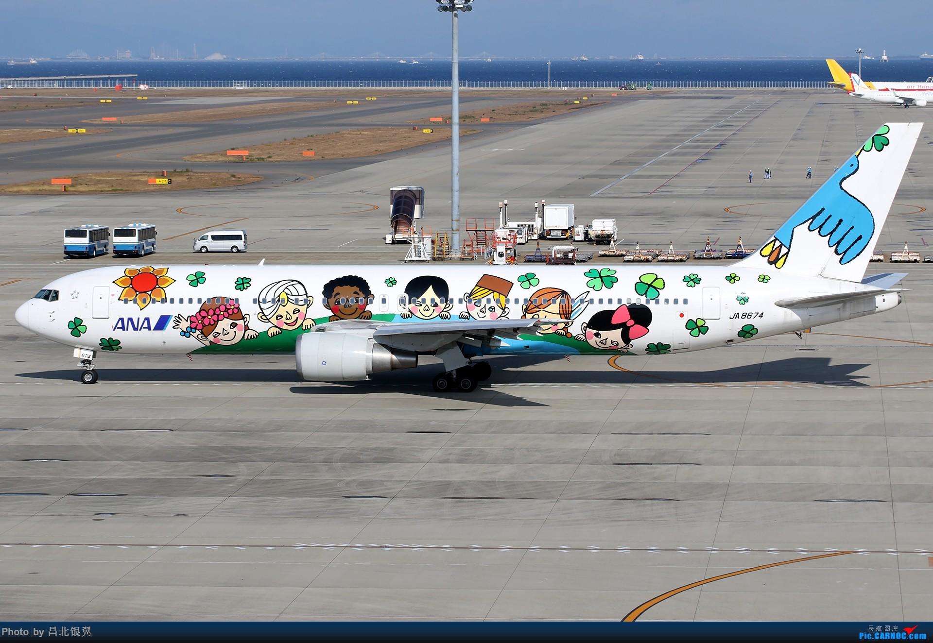 Re:[原创]【1920*1280】全日空 60周年纪念彩绘-梦之翼 B767-300 JA8674 BOEING 767-300 JA8674 日本名古屋中部/新特丽亚机场
