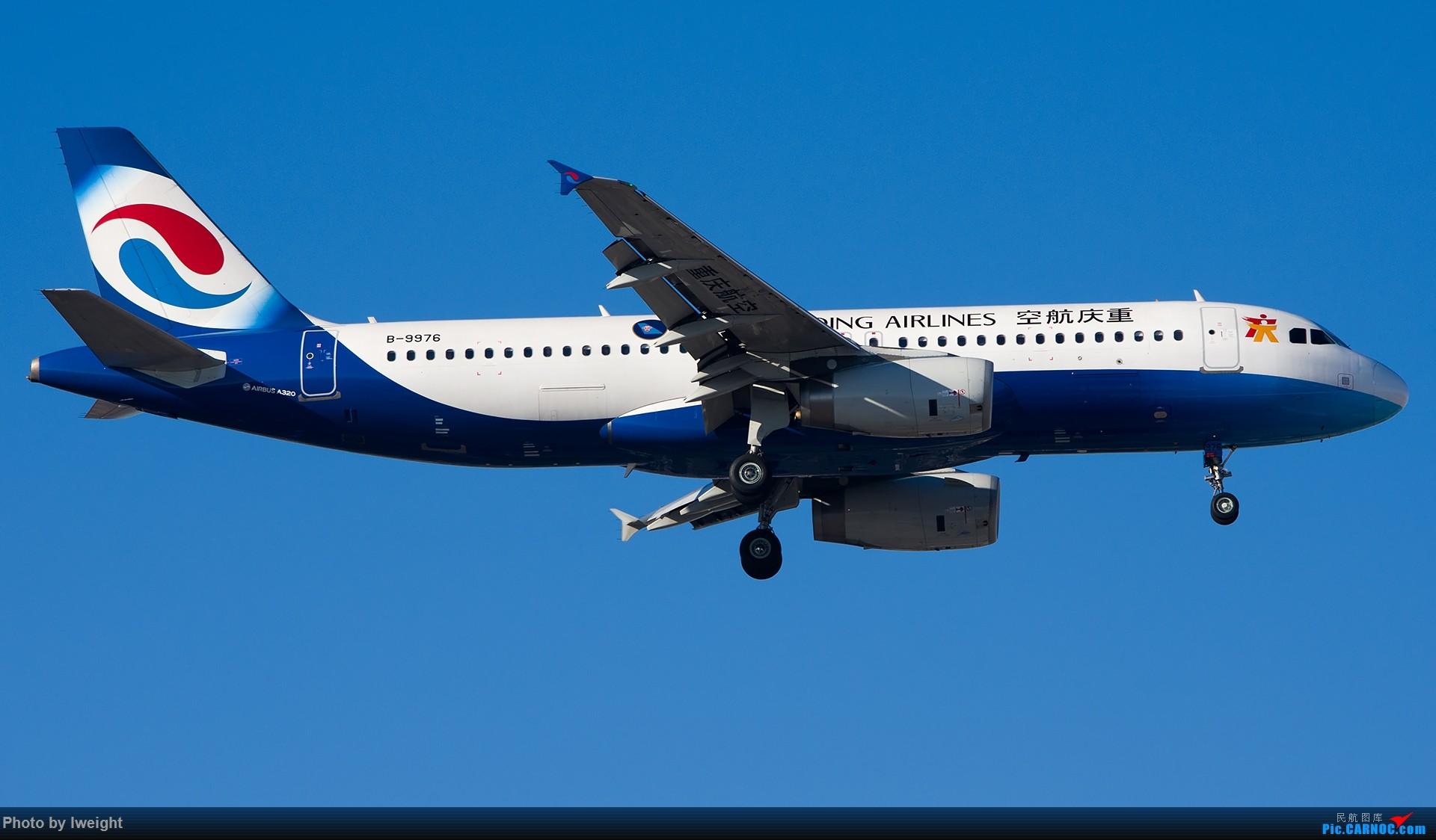 Re:终于在12月的北京等到了一个晴天的周末,出来拍拍飞机【2015-12-5】 AIRBUS A320-200 B-9976 中国北京首都国际机场