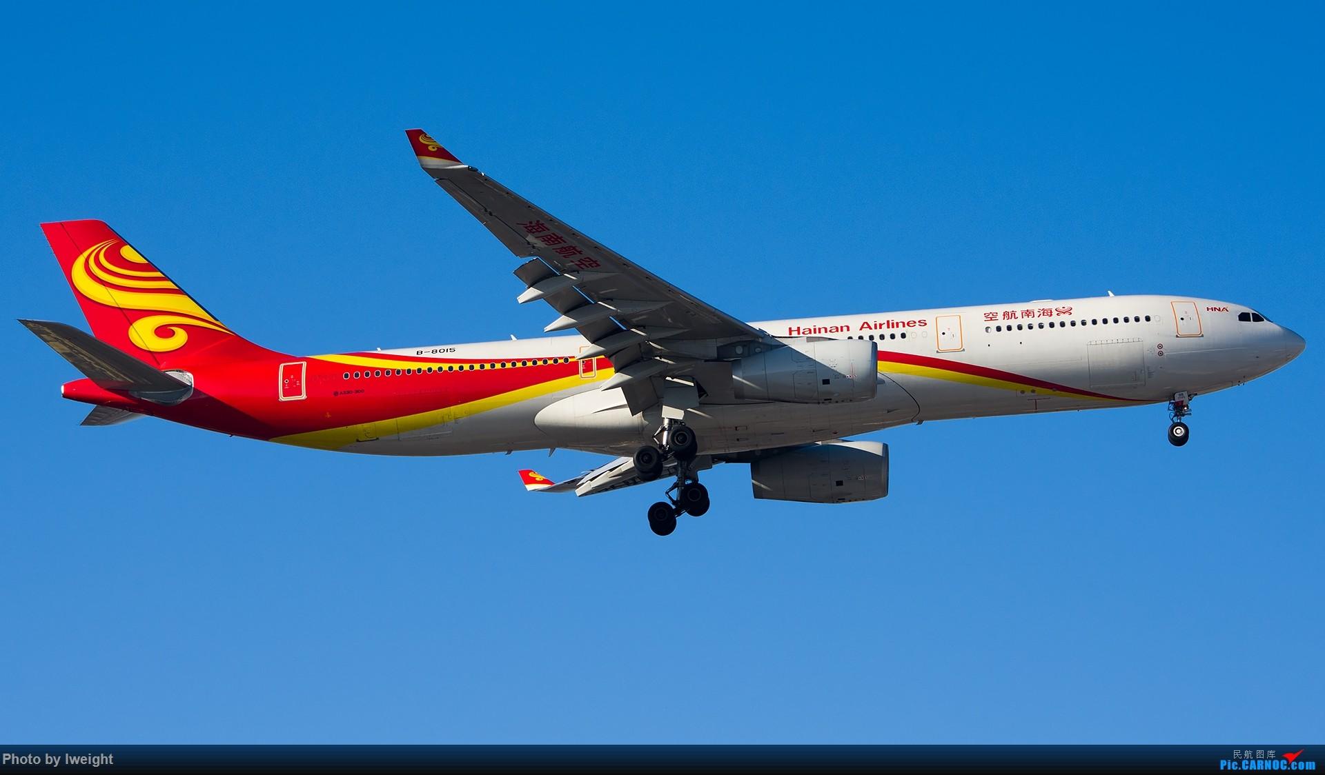 Re:[原创]终于在12月的北京等到了一个晴天的周末,出来拍拍飞机【2015-12-5】 AIRBUS A330-300 B-8015 中国北京首都国际机场