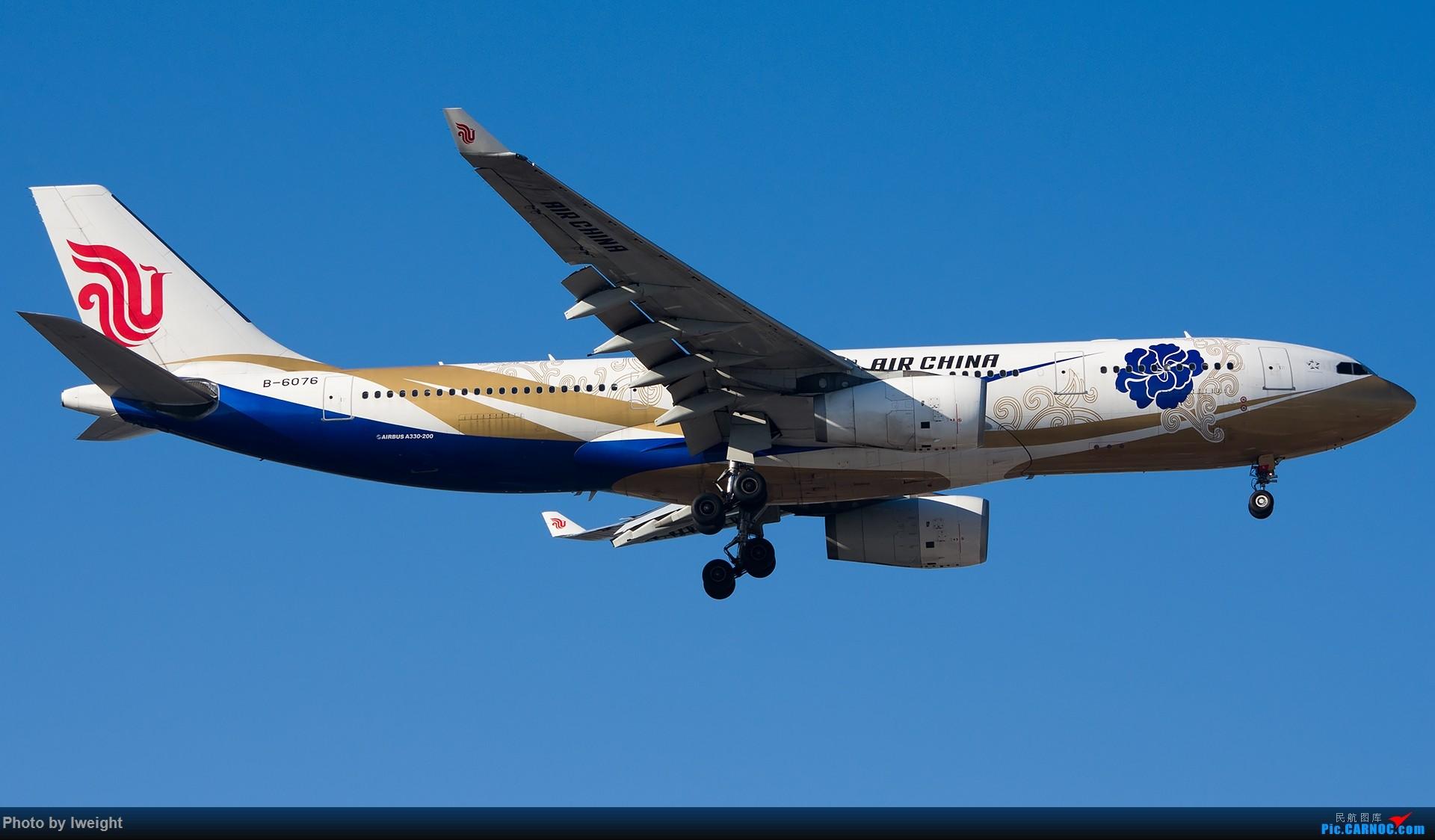 Re:[原创]终于在12月的北京等到了一个晴天的周末,出来拍拍飞机【2015-12-5】 AIRBUS A330-200 B-6076 中国北京首都国际机场