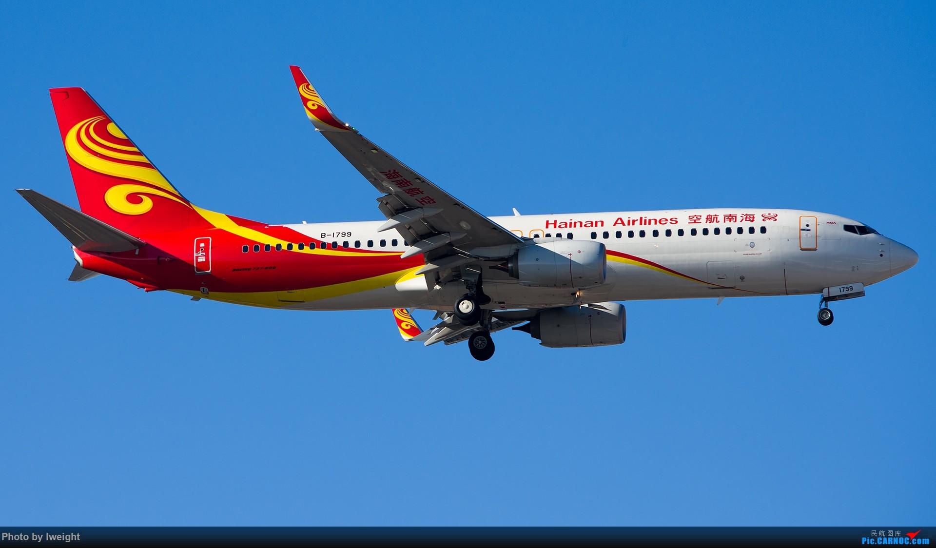 Re:[原创]终于在12月的北京等到了一个晴天的周末,出来拍拍飞机【2015-12-5】 BOEING 737-800 B-1799 中国北京首都国际机场