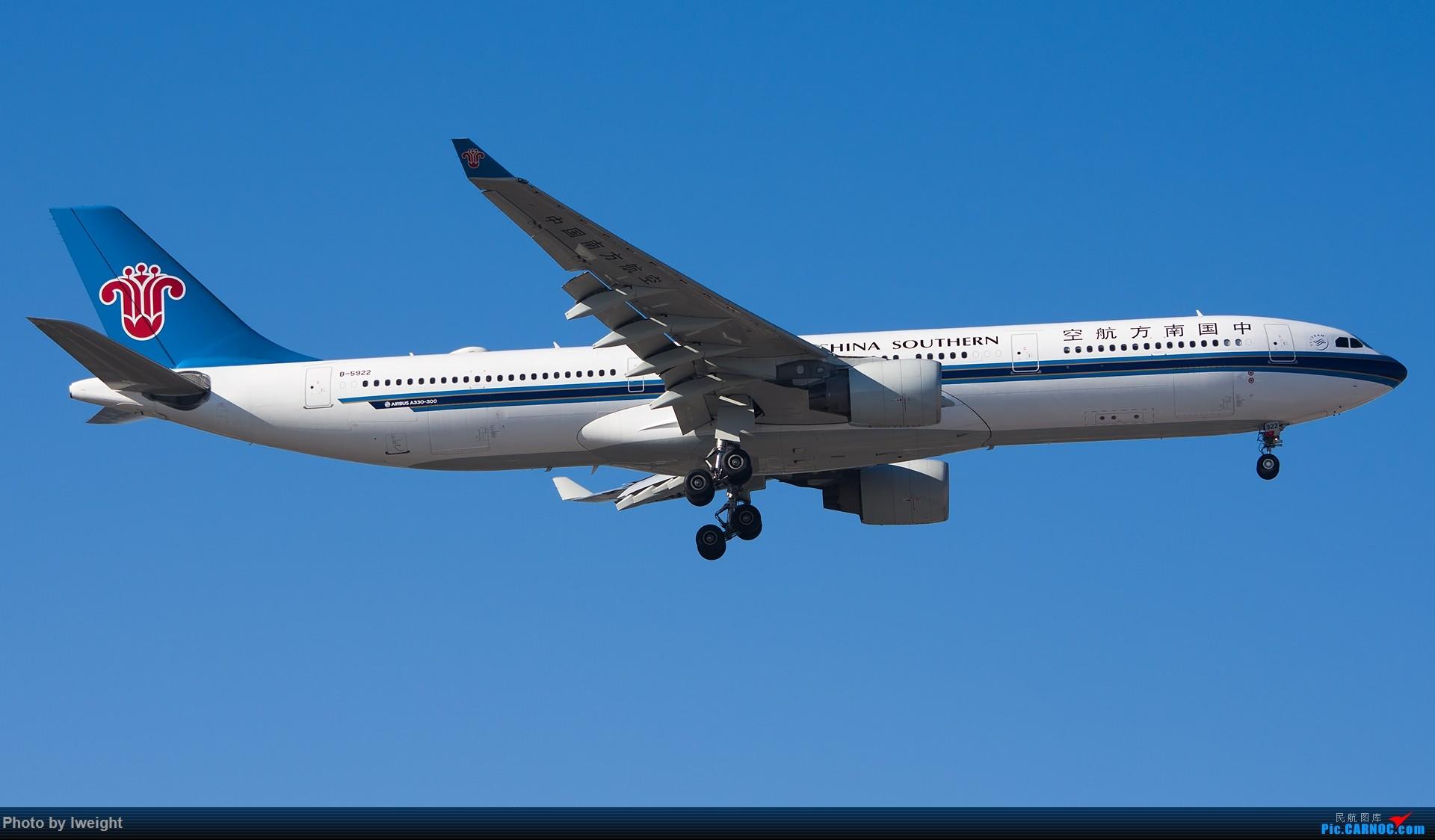 Re:[原创]终于在12月的北京等到了一个晴天的周末,出来拍拍飞机【2015-12-5】 AIRBUS A330-300 B-5922 中国北京首都国际机场