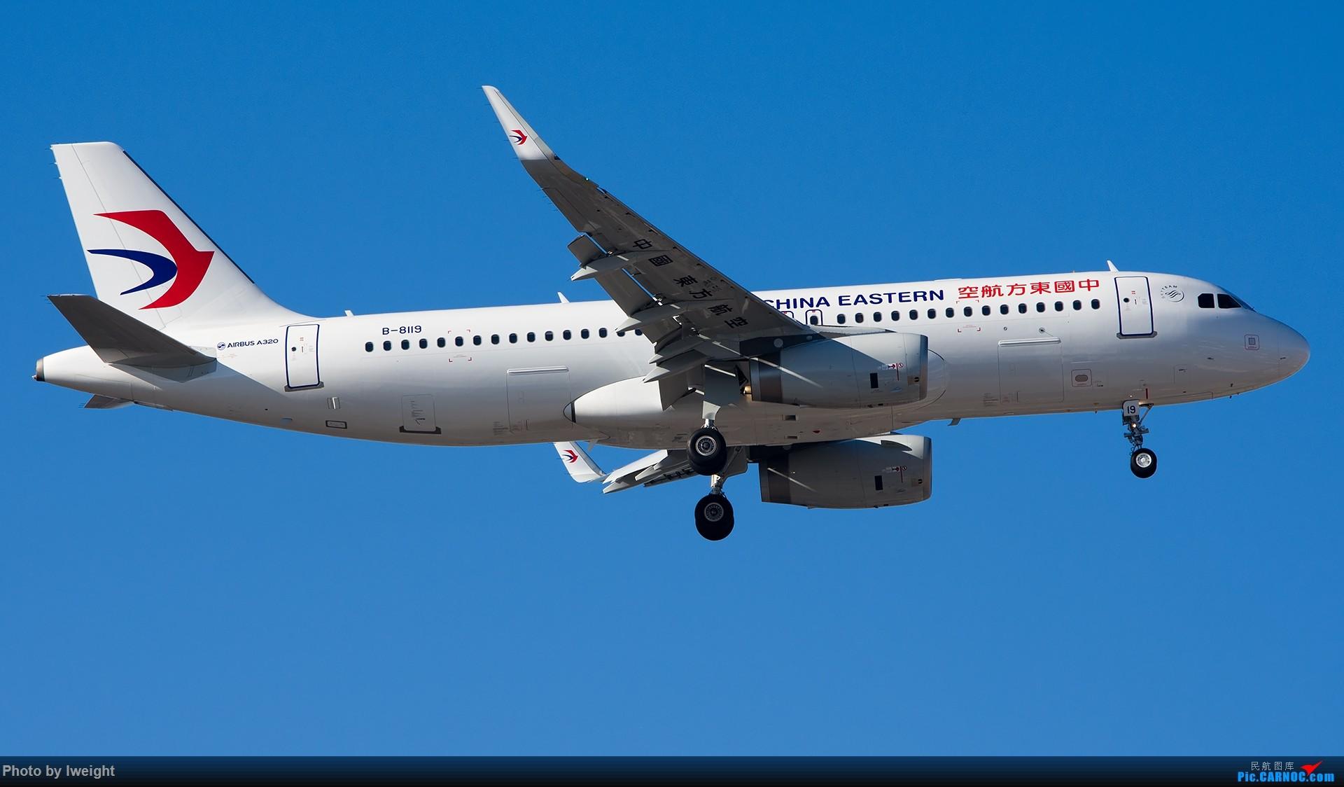 Re:[原创]终于在12月的北京等到了一个晴天的周末,出来拍拍飞机【2015-12-5】 AIRBUS A320-200 B-8119 中国北京首都国际机场