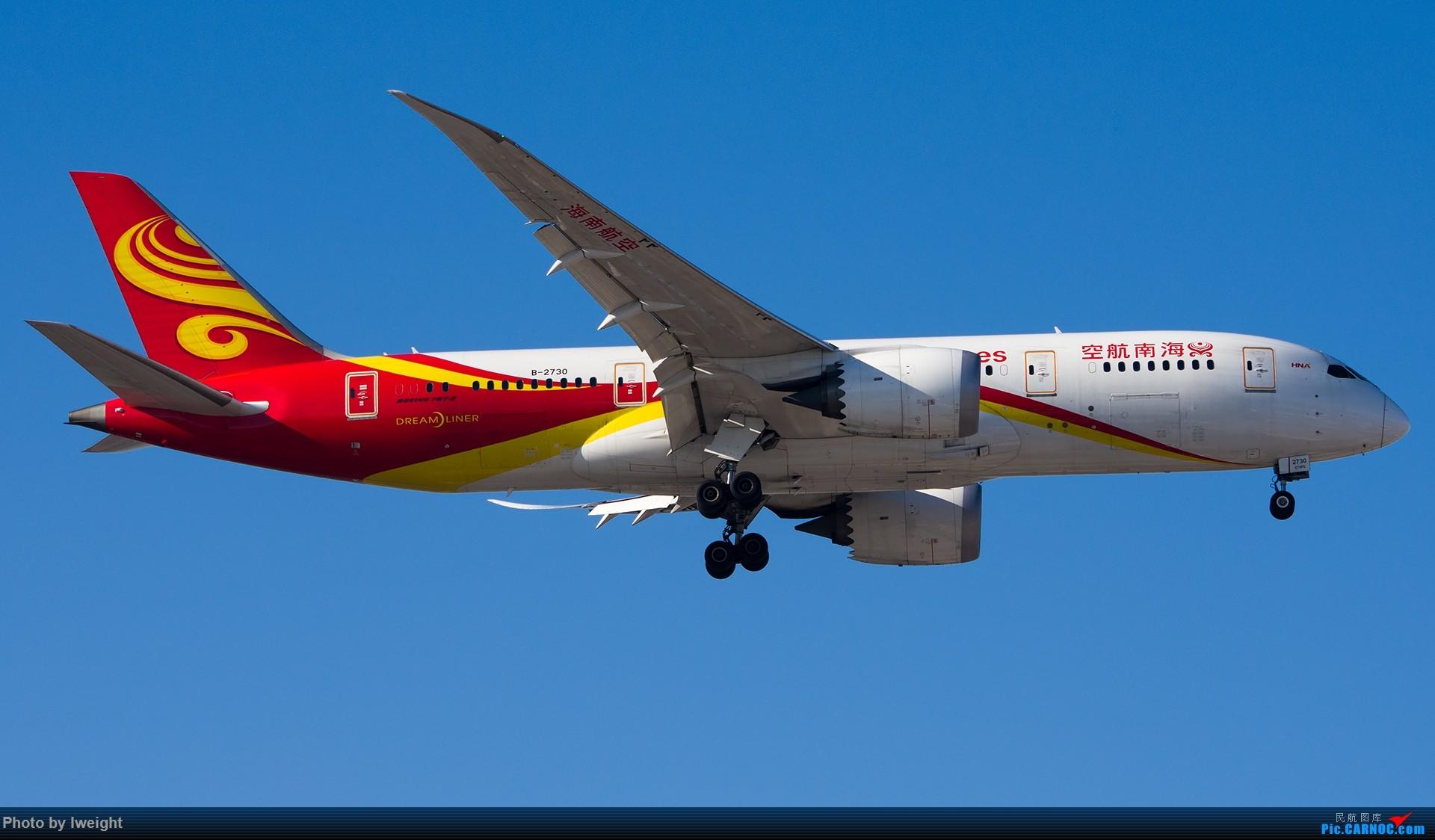 Re:[原创]终于在12月的北京等到了一个晴天的周末,出来拍拍飞机【2015-12-5】 BOEING 787-8 B-2730 中国北京首都国际机场