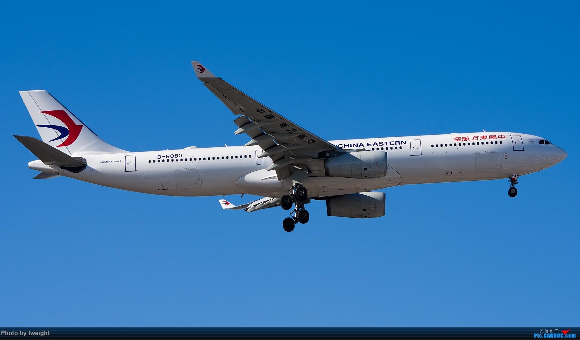 Re:[原创]终于在12月的北京等到了一个晴天的周末,出来拍拍飞机【2015-12-5】 AIRBUS A330-300 B-6083 中国北京首都国际机场