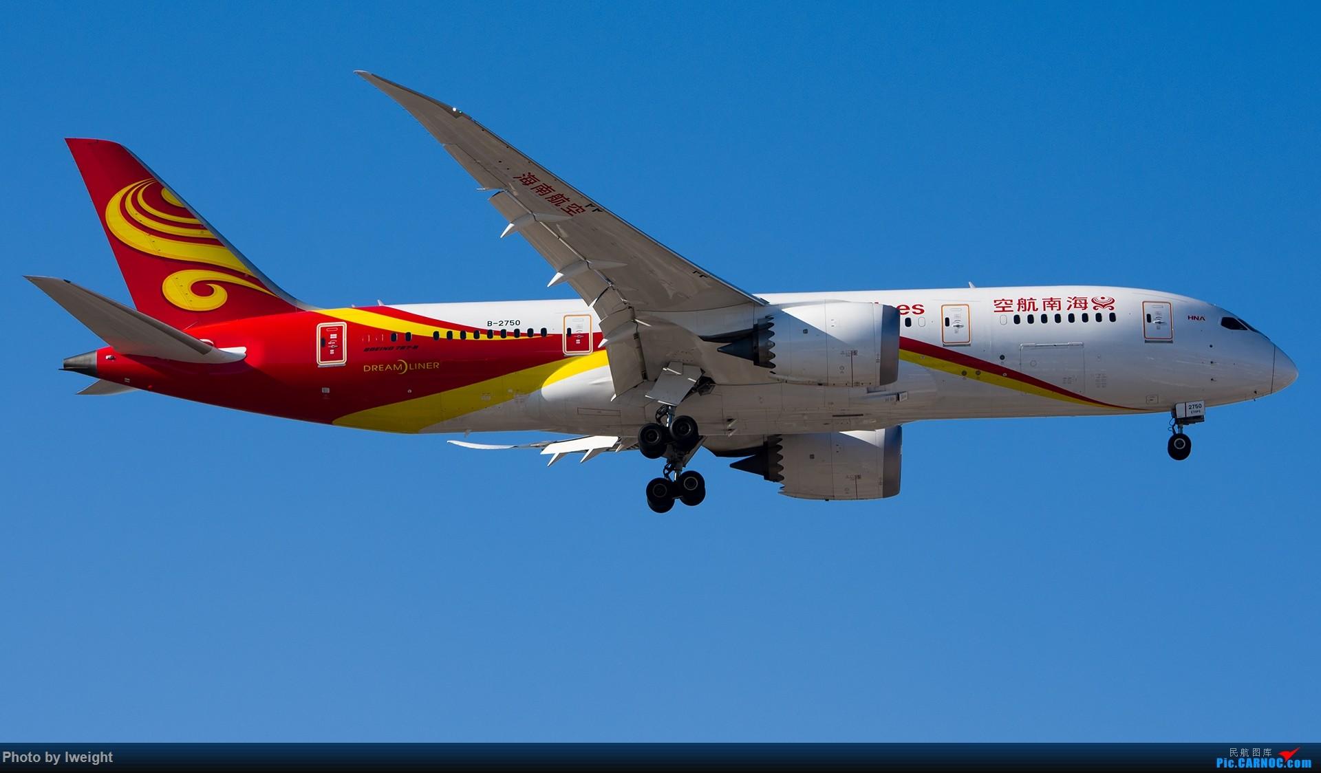 Re:[原创]终于在12月的北京等到了一个晴天的周末,出来拍拍飞机【2015-12-5】 BOEING 787-8 B-2750 中国北京首都国际机场