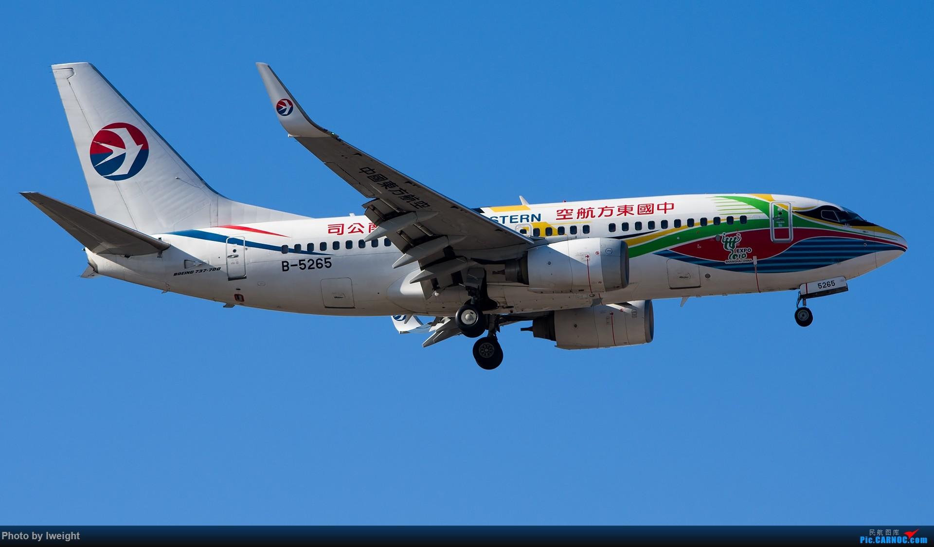 Re:[原创]终于在12月的北京等到了一个晴天的周末,出来拍拍飞机【2015-12-5】 BOEING 737-700 B-5265 中国北京首都国际机场