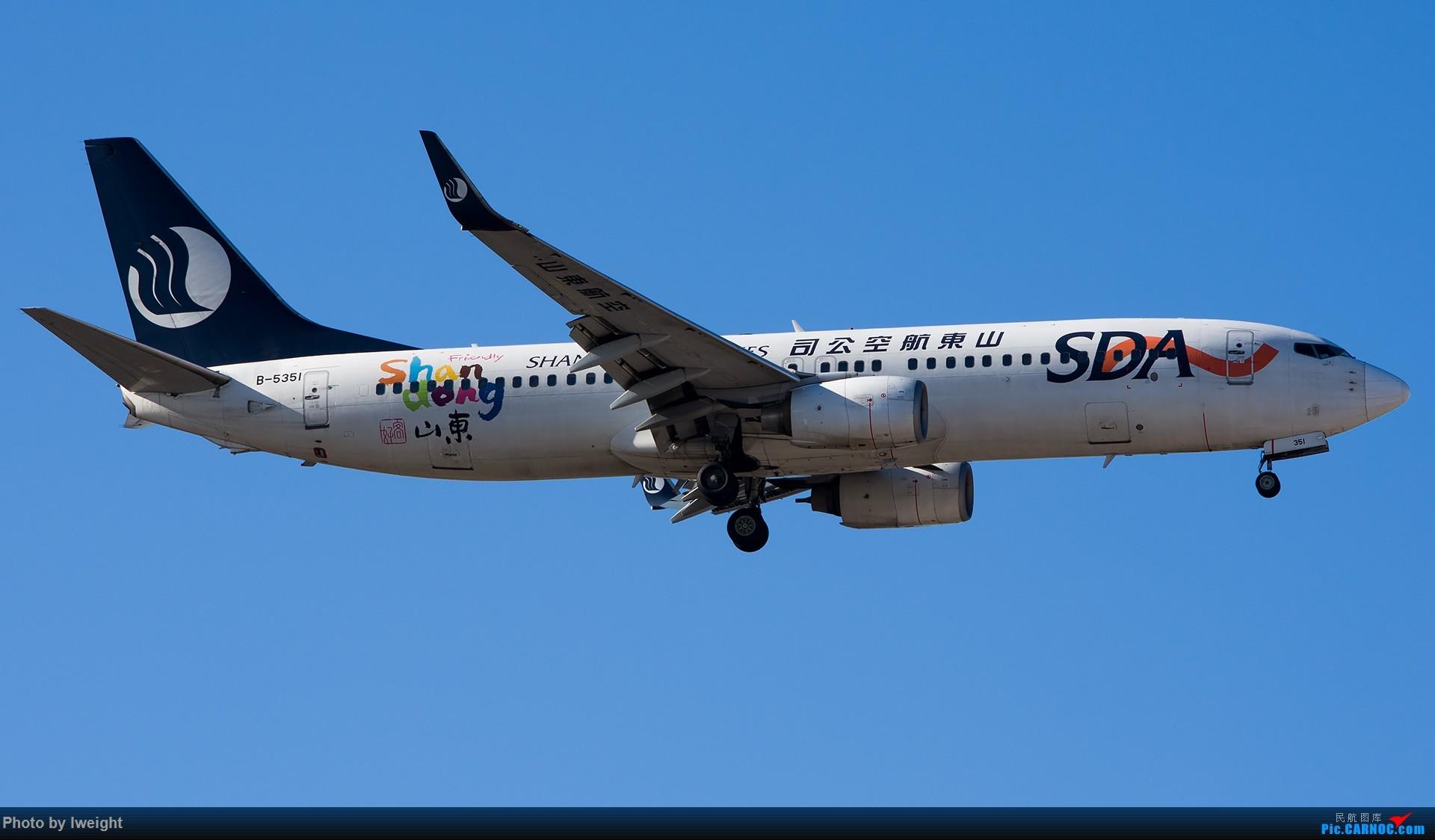 Re:[原创]终于在12月的北京等到了一个晴天的周末,出来拍拍飞机【2015-12-5】 BOEING 737-800 B-5351 中国北京首都国际机场