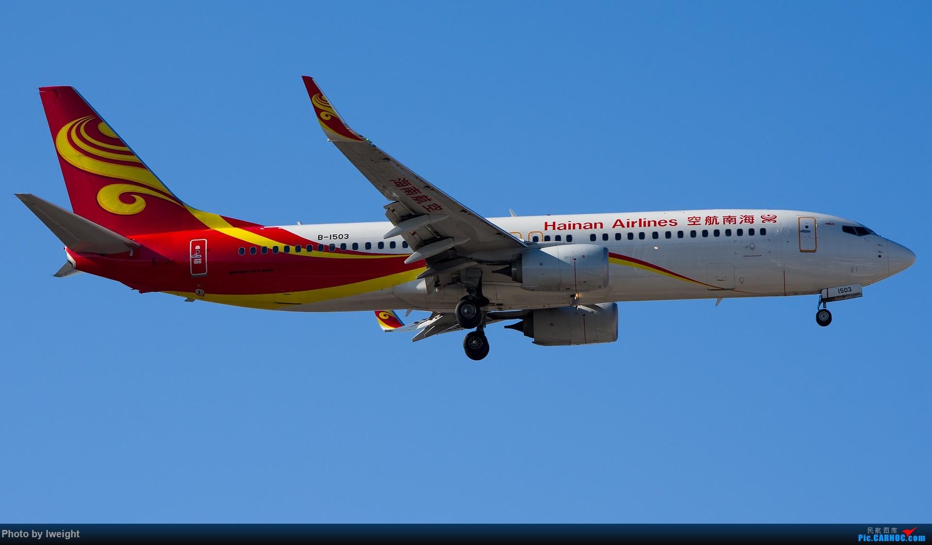 Re:[原创]终于在12月的北京等到了一个晴天的周末,出来拍拍飞机【2015-12-5】 BOEING 737-800 B-1503 中国北京首都国际机场